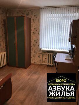 3-к квартира на Московской 62 за 1.8 млн руб - Фото 2