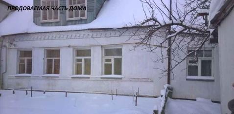 Половина Дом 110 кв.м. 17 соток - Фото 4