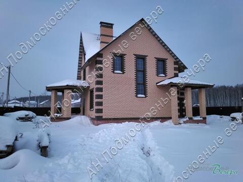 Новорязанское ш. 50 км от МКАД, Ивановка, Дом 115 кв. м - Фото 1