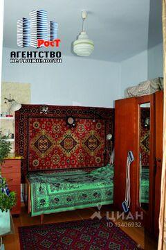 Продажа дома, Артем, Ул. Маяковского - Фото 2