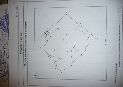 Производственная база 1.6 гектара - Фото 2