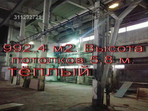 Отапливаемый склад 793,8 м2. Высота потолков 5,8 метров. - Фото 1