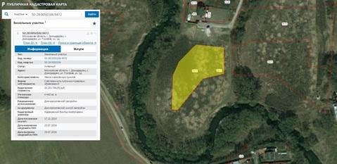 Продается участок в г.Домодедово 2,1 га ИЖС у реки (можно частями) - Фото 2