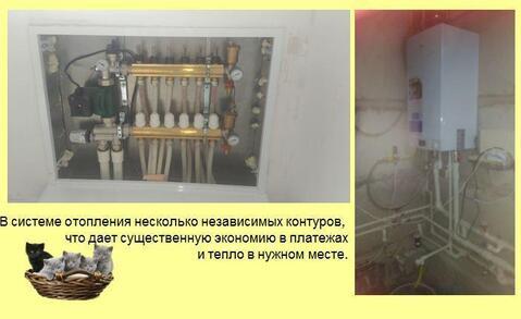 Продажа таунхауса по ул. Матевосяна - Фото 3