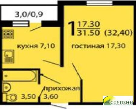 Продажа квартиры, Курган, Каштановая улица - Фото 1