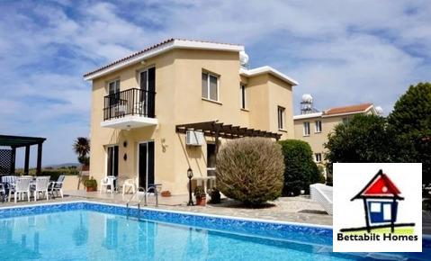 Объявление №1801260: Продажа виллы. Кипр
