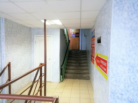 Аренда офиса, Вологда, Ул. Батюшкова - Фото 5