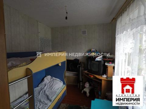Объявление №56030857: Продаю комнату в 1 комнатной квартире. Кольчугино, ул. 50 лет Октября, 5А,