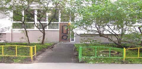 Продажа Помещение свободного назначения 88 кв.м. - Фото 2