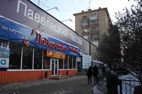 Продажа торгового осз 1800 кв.м. в ЦАО, Новокузнецкая 39