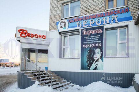 Продажа готового бизнеса, Нефтеюганск, 68 - Фото 1