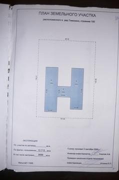 Продажа производственно-складского комплекса 118 000 м2 Егорьевском р - Фото 3