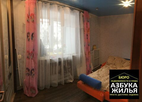 2-к квартира на 3 Интернационала 62 за 1.25 млн руб - Фото 5