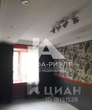 Аренда квартиры, Калининград, Ул. Горького - Фото 1