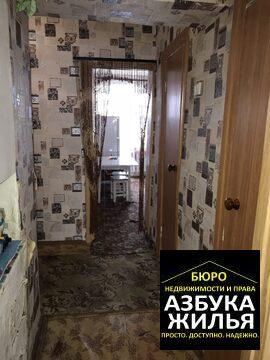 2-к квартира в Раздолье за 800 000 руб - Фото 5
