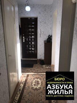1-к квартира на Максимова 23 за 899 000 руб - Фото 4