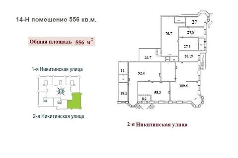 Продажа офиса, м. Пионерская, Ул. Никитинская 1-я - Фото 5