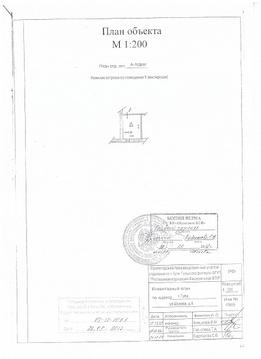 Продается помещение свободного назначения г Тула, ул Шухова, д 6 - Фото 2