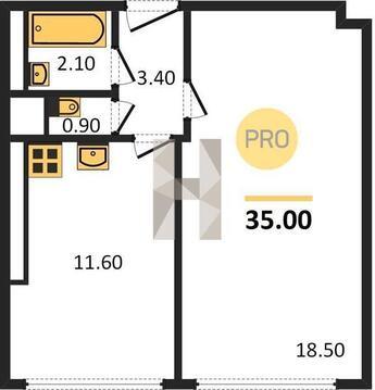 Квартира с удобной планировки в шаговой доступности от метро Беляево. - Фото 3