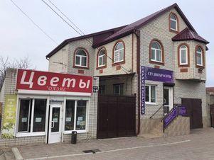 Продажа торгового помещения, Ставрополь, Ул. Серова - Фото 1