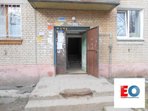 Однокомнатная квартира в городе Обнинск - Фото 1