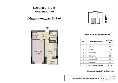 1-к квартира, 43.9 м, 11/16 эт. - Фото 2