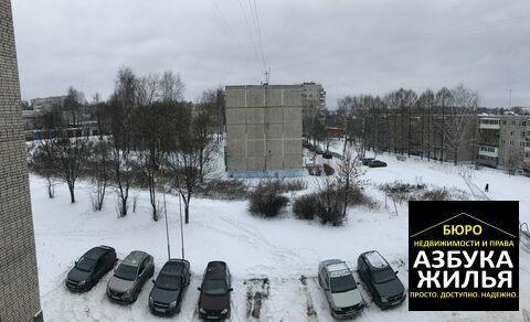 1-к квартира на Дружбы 20 за 699 000 руб - Фото 4