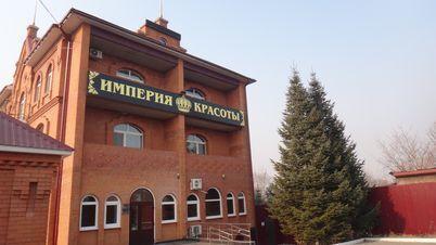 Продажа псн, Хабаровск, Ул. Минометная - Фото 2