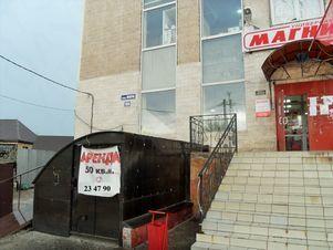 Аренда псн, Саракташ, Саракташский район, Ул. Мира - Фото 2