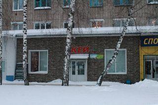 Продажа торгового помещения, Томск, Ул. Беринга - Фото 2