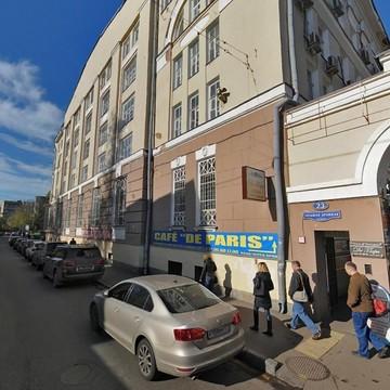 Офисное помещение 132 м2 в БЦ на Б. Бронной у ст. метро Пушкинская - Фото 1