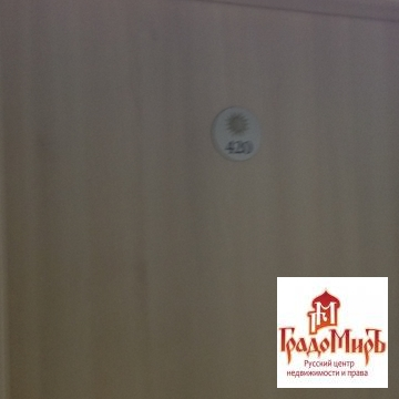 Сдается офис, Сергиев Посад г, 39.7м2 - Фото 1