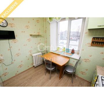 Продается просторная однокомнатная квартира по Октябрьскому пр, д .58 - Фото 1