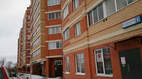 Продается 3-х комн. квартира в г. Кубинка-1.Наро-Фоминское ш. д. 8 - Фото 2