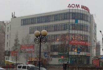 Аренда торгового помещения, Курск, Хрущева пр-кт. - Фото 1