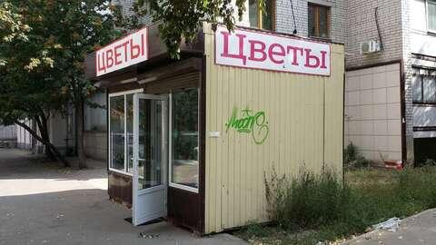 Продажа готового бизнеса, Воронеж, Ул. Карпинского - Фото 2