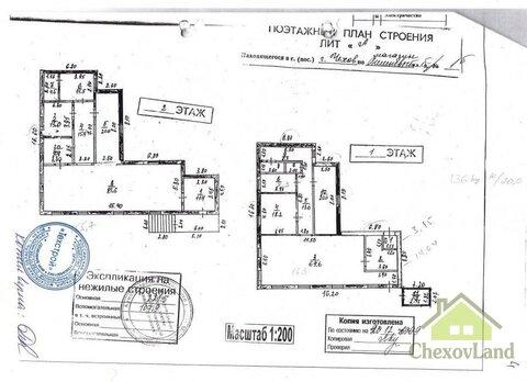 2 этажное нежилое здание в Чехове - Фото 1