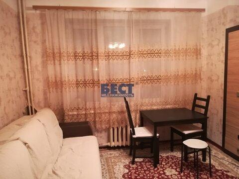 Трехкомнатная Квартира Москва, улица Проспект Мира, д.78, вл.а, ЦАО - . - Фото 2