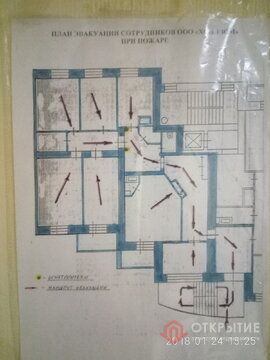 Офисный блок (120кв.м.) - Фото 2