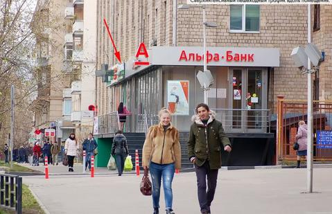 Аренда офис г. Москва, м. Фили, проезд. Багратионовский, 3 - Фото 3