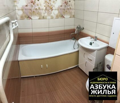 1-к квартира на Дружбы 11 за 1.05 млн руб - Фото 5