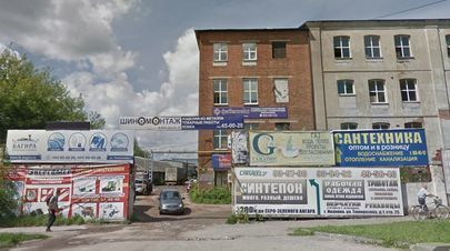 Продажа псн, Иваново, Ул. Тимирязева - Фото 2
