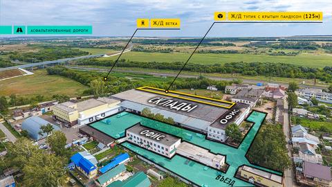 Складской комплекс общей площадью 8000 кв.м. на зем. участке 2,2 Га - Фото 3