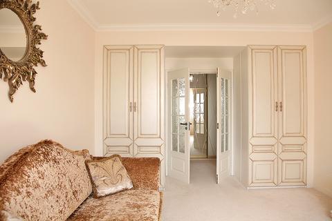 Продажа невероятной квартиры с чистой аурой - Фото 1
