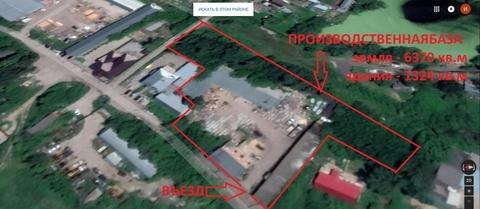 Продается производство г Тула, поселок Ново-Скуратово, д 99б - Фото 3