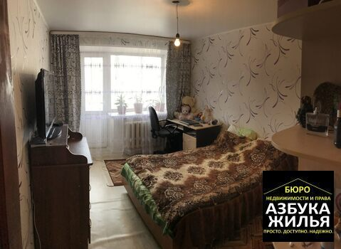3-к квартира на Чапаева 1а за 1.5 млн руб - Фото 3