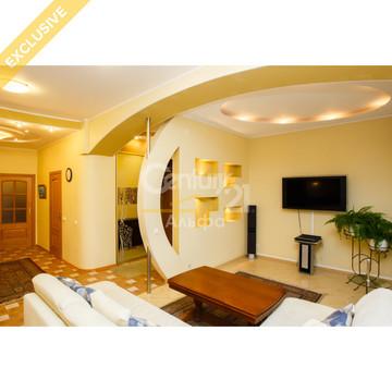 Продается отличная 4-ком. полногабаритная квартира по ул.Ригачина, д.8 - Фото 1