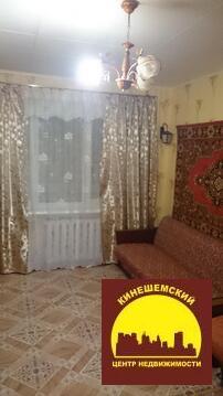 2-комнатная квартира Заволжск - Фото 4