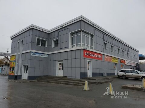 Аренда офиса, Барнаул, Улица Челюскинцев - Фото 1