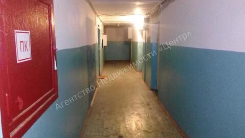 Продажа комнаты, Великий Новгород, Ул. Лужская - Фото 4